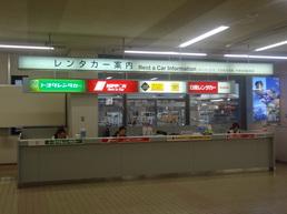 トヨタ レンタカー 成田 空港